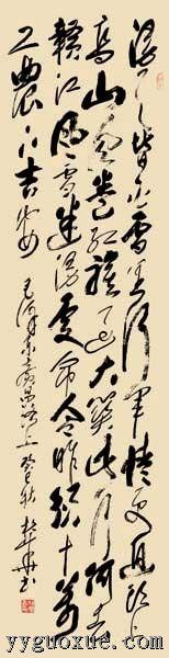 旗袍女人杜华简谱歌谱